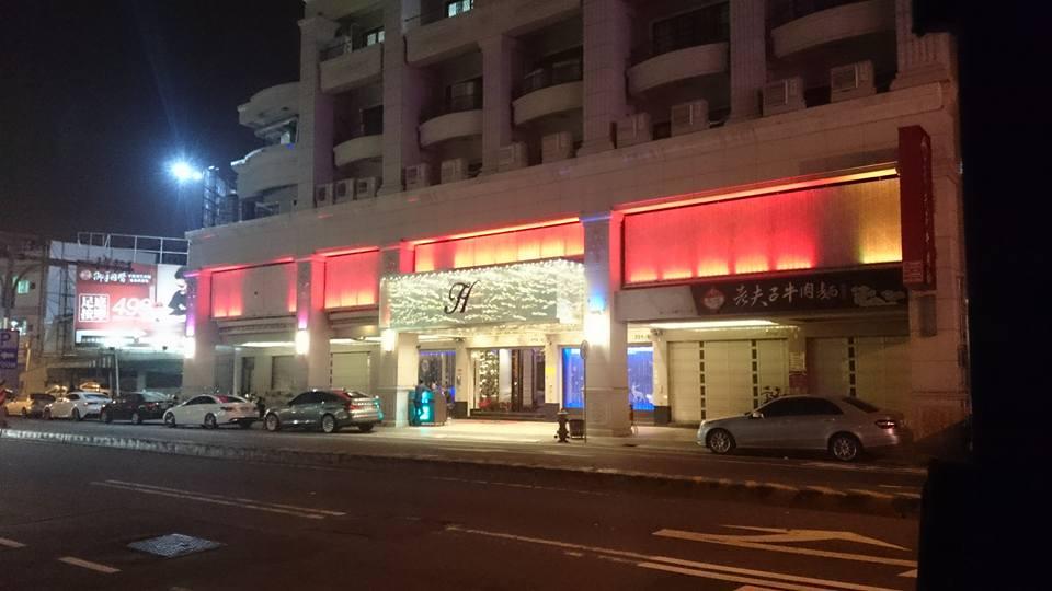 台南h會館酒店