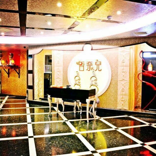 台南帝豪酒店