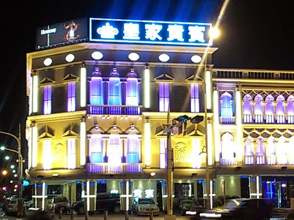 高雄皇家貴賓酒店
