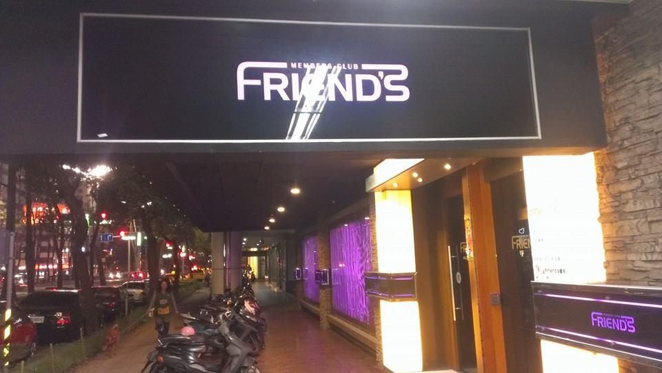 高雄friends會館/高雄鋼琴酒吧