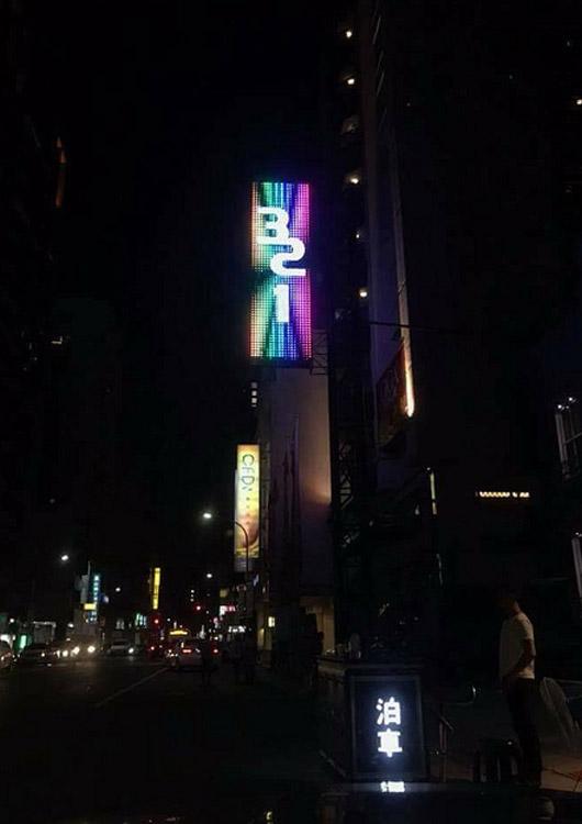 高雄321酒店/高雄321皇家會館