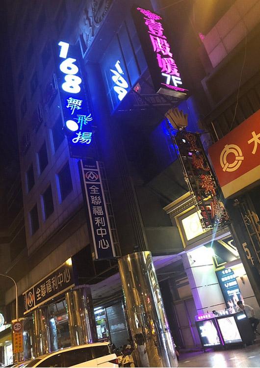 高雄壹殿媛酒店
