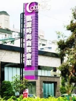 台南Seven酒店